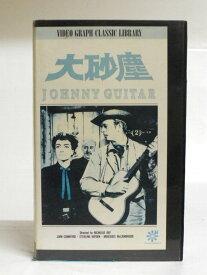 #1 29968 【中古】【VHSビデオ】大砂塵