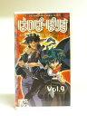 #1 30540【中古】【VHS ビデオ】はいぱーぽりす VOL.9