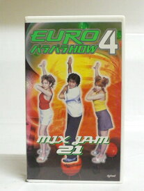 #1 30748【中古】【VHSビデオ】EURO パラパラ HOW 4