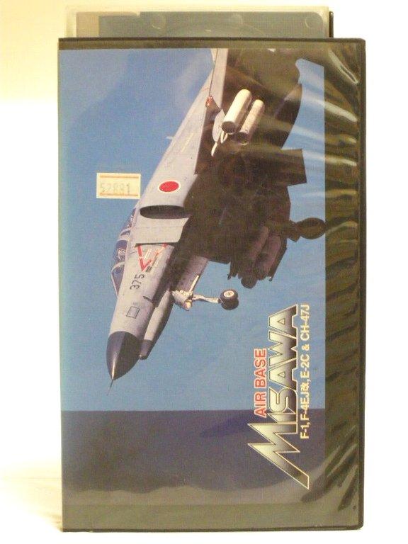 #1 32249【中古】【VHSビデオ】AIR BASE MISAWA/航空自衛隊三沢基地