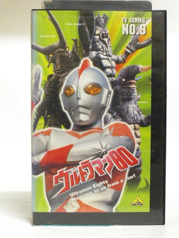 #1 32508【中古】【VHSビデオ】ウルトラマン80(9)