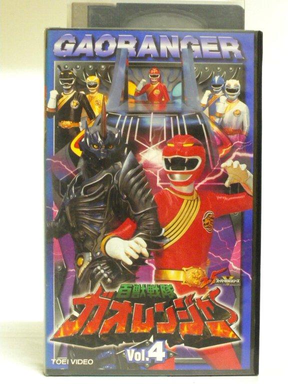 #1 32512【中古】【VHSビデオ】百獣戦隊ガオレンジャー Vol.4
