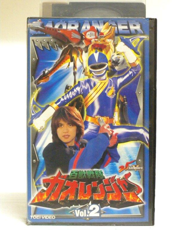 #1 32514【中古】【VHSビデオ】百獣戦隊ガオレンジャー VOL.2