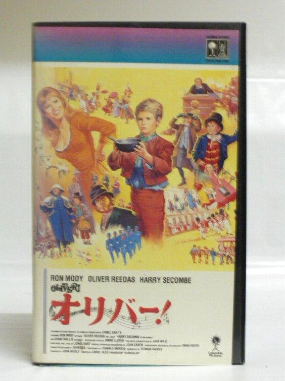 #1 32614【中古】【VHSビデオ】オリバー!
