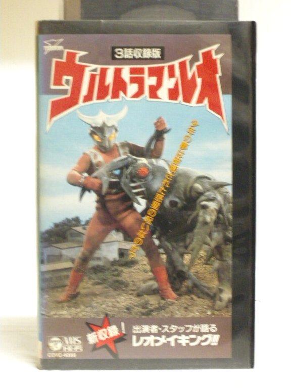#1 32717【中古】【VHS ビデオ】ウルトラマンレオ