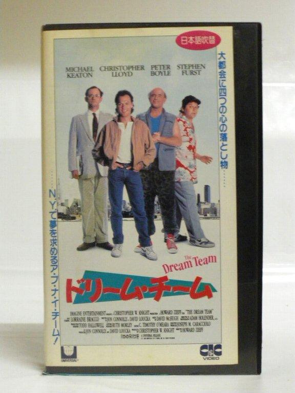 #1 32737【中古】【VHS ビデオ】ドリーム・チーム