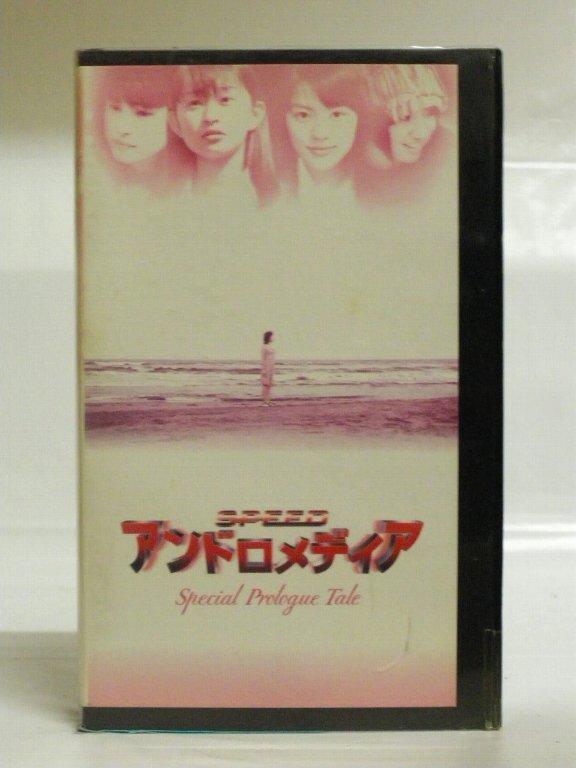 #1 32738【中古】【VHS ビデオ】アンドロメディア