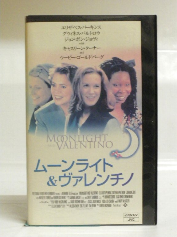 #1 32744【中古】【VHS ビデオ】ムーンライト&ヴァレンチノ