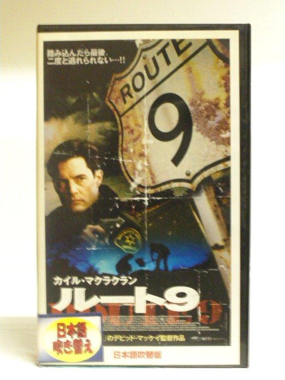 #1 32762【中古】【VHSビデオ】ルート9【日本語吹替版】