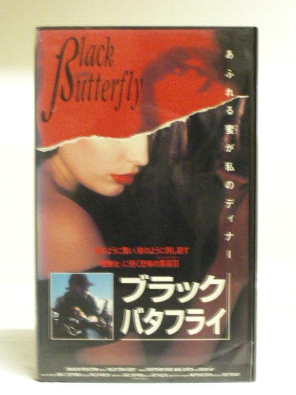 #1 32765【中古】【VHSビデオ】ブラック・バタフライ
