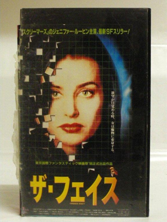#1 32800【中古】【VHS ビデオ】ザ・フェイス(字幕)