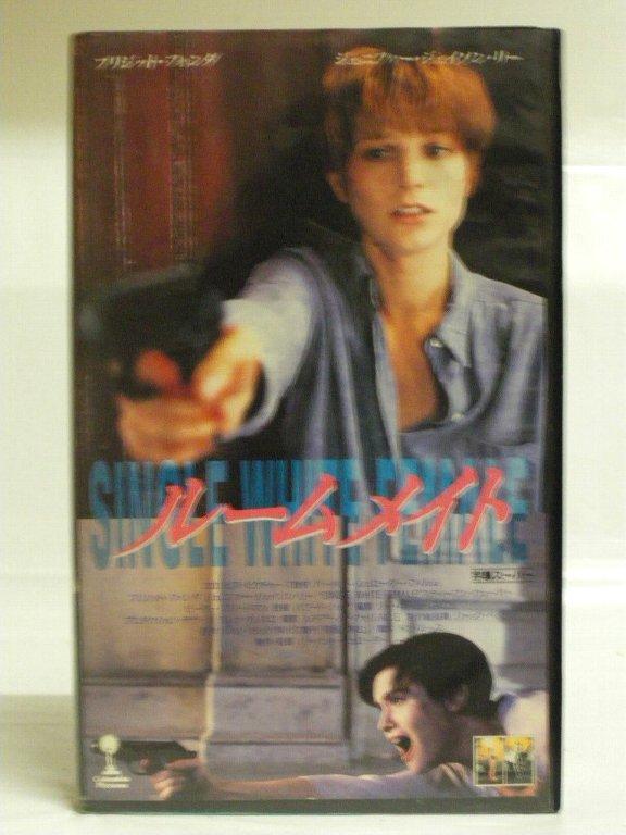 #1 32802【中古】【VHS ビデオ】ルームメイト(字幕スーパー版)