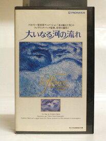 #1 32979【中古】【VHS ビデオ】大いなる河の流れ