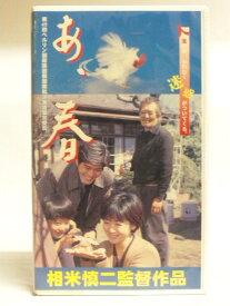 #1 32383【中古】【VHSビデオ】あ、春