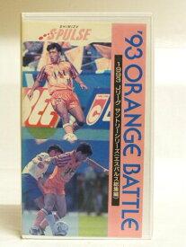 #1 33389【中古】【VHSビデオ】オレンジバトル '93サントリーシリーズ