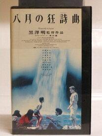 #1 33412【中古】【VHS ビデオ】八月の狂詩曲