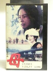 #1 33431【中古】【VHS ビデオ】母