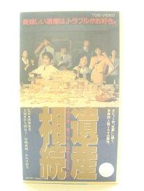 #1 34712【中古】【VHSビデオ】遺産相続