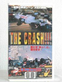 #1 34790 【中古】【VHSビデオ】THE CRASH!!! 衝撃の事故シーン「決定的瞬間」