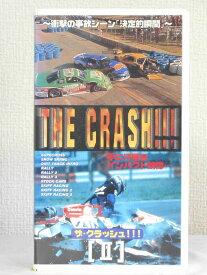 #1 34791 【中古】【VHSビデオ】THE CRASH!!! 衝撃の事故シーン「決定的瞬間」