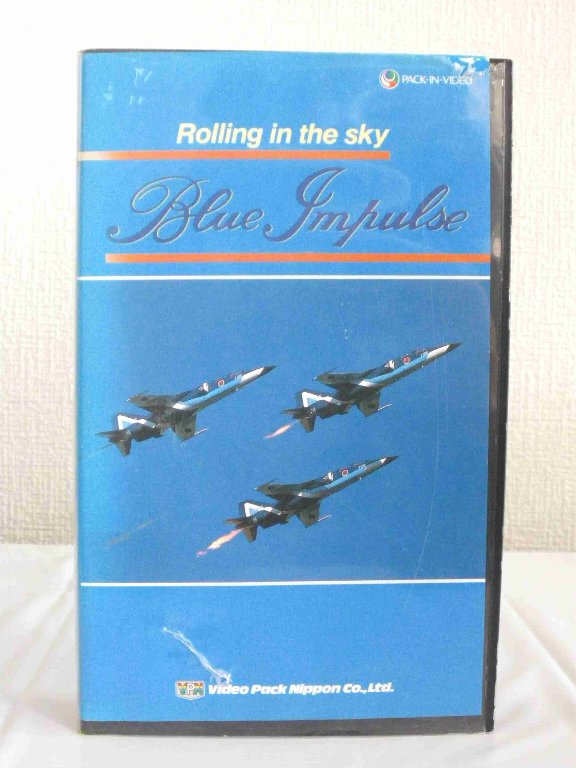 #1 35060【中古】【VHSビデオ】ブルーインパルス Rolling in the sky