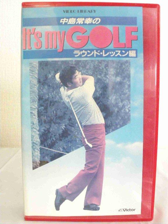 #1 35559 【中古】【VHSビデオ】中島常幸のIt's my Golf ラウンド・レッスン編