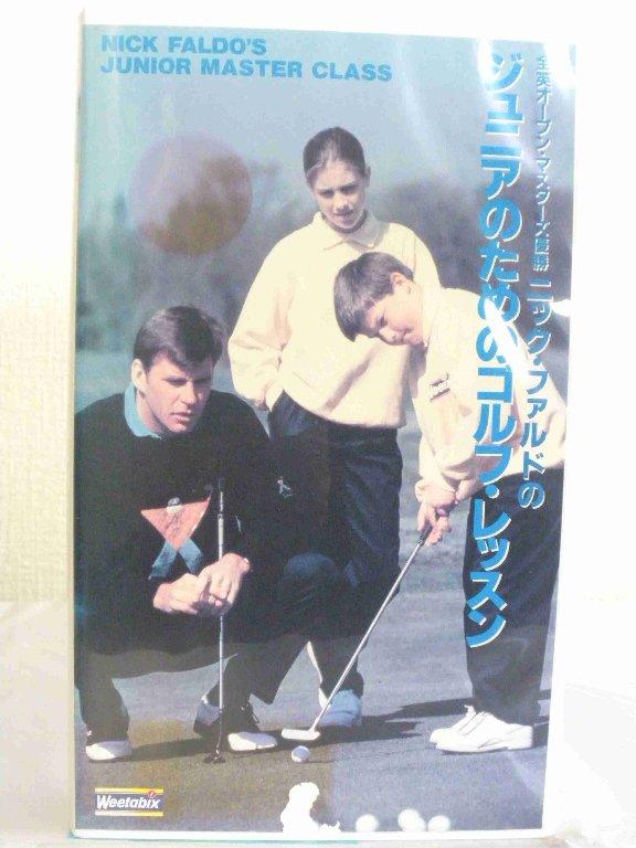 #1 35665【中古】【VHS ビデオ】ジュニアのためのゴルフレッスン