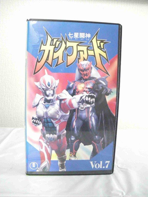 #1 36044【中古】【VHS ビデオ】七星闘神ガイファードVol.7