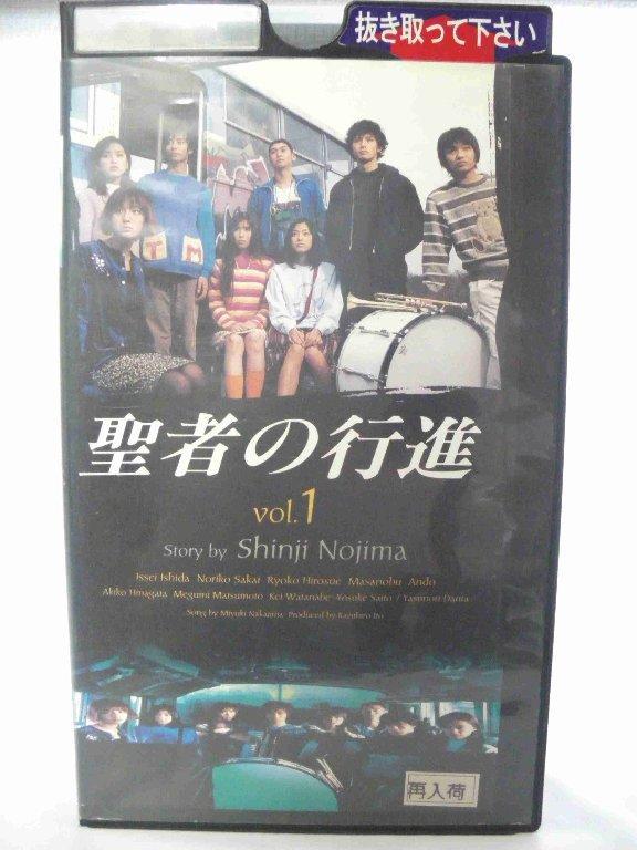 #1 36963【中古】【VHS ビデオ】聖者の行進(1)