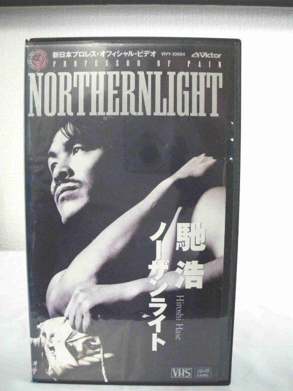 #1 36991【中古】【VHSビデオ】馳浩 ノーザンライト