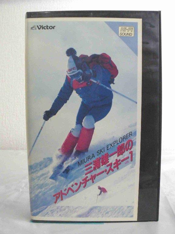 #1 37059【中古】【VHSビデオ】アドベンチャー・スキーVol1