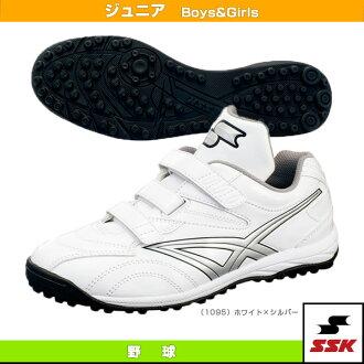 SSK /SSK 棒球训练鞋 (男孩) STAROKY / 斯达克 JR TF / 棒球训练鞋 / 初中 (TRL545)