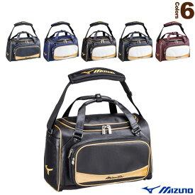 ミズノプロ セカンドバッグ(1FJD6001)『野球 バッグ ミズノ』ミズプロ