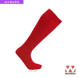 ベースボールソックス(P20)『野球 ウェア(メンズ/ユニ) wundou(ウンドウ)』