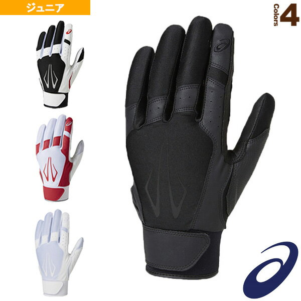 守備用手袋/片手/ジュニア(BEG370)『野球 手袋 アシックス』