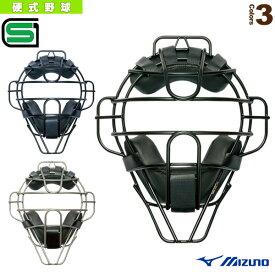 ミズノプロ 硬式用チタンマスク/キャッチャー用防具(1DJQH100)『野球 プロテクター ミズノ』