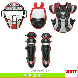 연식 방어구 4점 세트/J.S.B.B(BL316A) 「연식 야구 프로텍터 제트」