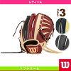[威尔逊软式垒球手套]供Wilson Queen/女子软式垒球使用的手套/投球手事情(WTASQQ58B)