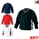 Zet bov321 1