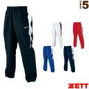 Zet bow320p 1
