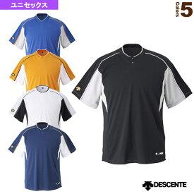2ボタンベースボールシャツ/レギュラーシルエット(DB-104B)『野球 ウェア(メンズ/ユニ) デサント』