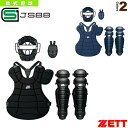 Zet-bl302set-1
