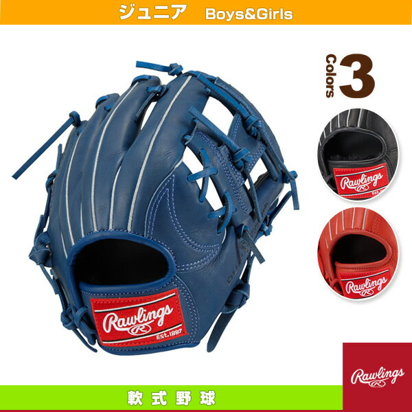 ジュニア ローリングスゲーマー DP/ジュニア軟式用グラブ/SS/オールラウンド用(GJ7G105)『軟式野球 グローブ ローリングス』