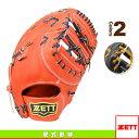 Zet-bpfb19813-1