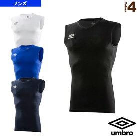 ノースリーブ パワーインナーシャツ/メンズ(UAS9702)『オールスポーツ アンダーウェア アンブロ』