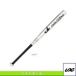 軟體鋁球棒(1號)/78cm/590g(BT70-95)軟式壘球球棒Unix