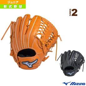 ダイアモンドアビリティクロス/イチローモデル/Sサイズ/少年軟式グラブ(1AJGY18607)『軟式野球 グローブ ミズノ』
