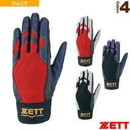 小供供防備使用的手套/一衹手使用的(左手/右側投球用)/(BG269JD)棒球手套Z