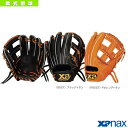 Xan-brg-53818-1