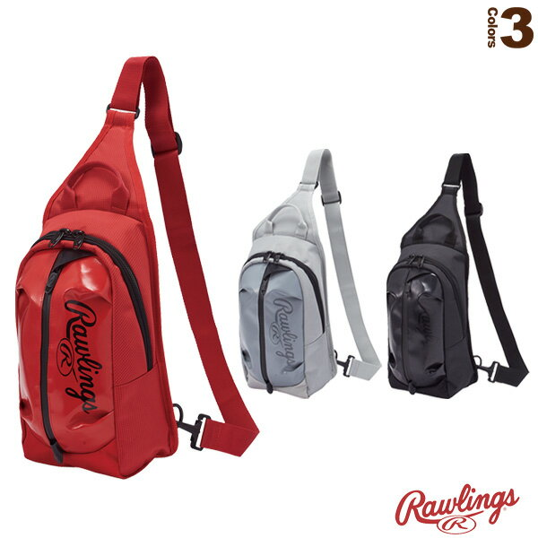 ボディバック(EBP8S14)『野球 バッグ ローリングス』